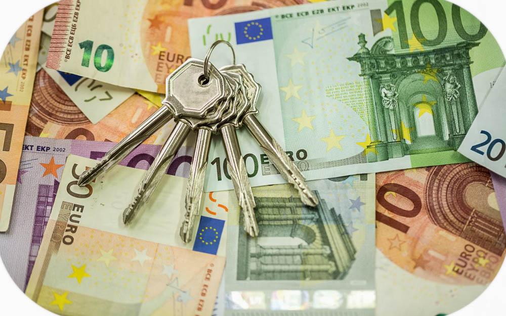 Денги Евро Недвижимость