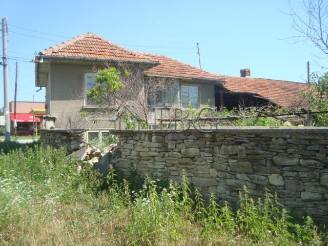 Immobiliers vendre villa maison vendre en obedinenie for Acheter maison en bulgarie