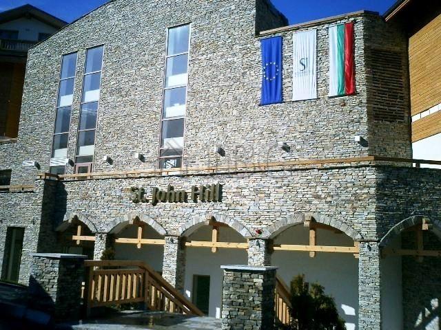 1 bedroom apartment in St John Hill, Bansko Bulgaria