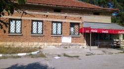 Ruse, Tabachka, For Sale