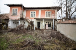 For Sale House Katselovo