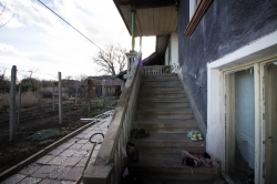 House Ovcha Mogila