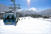 SKI Properties in BANSKO